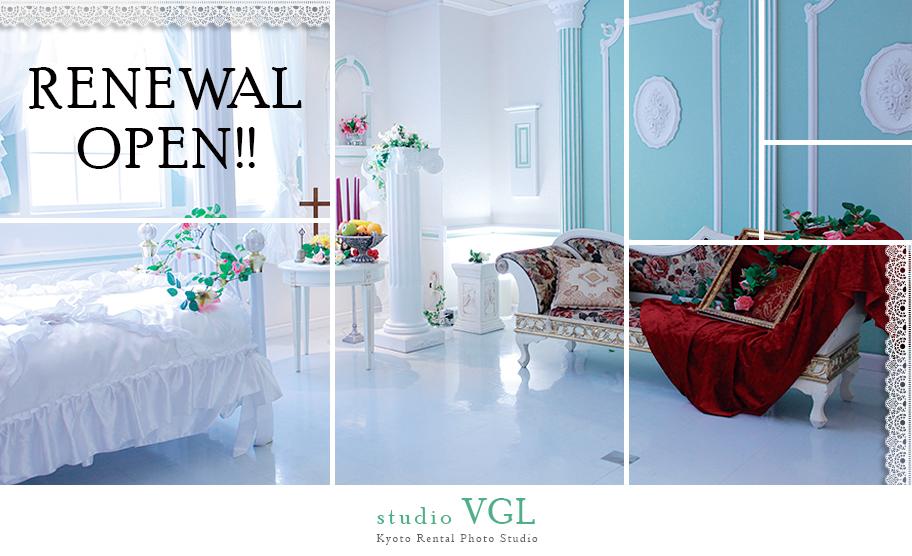Studio VGL